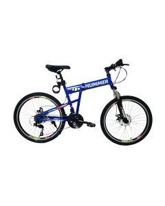 "Hummer Foldable Spoke Bicycle -26"" - Blue"