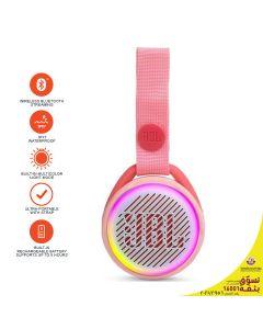 JBL JRPOP Bluetooth Portable Speaker - Pink