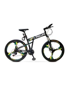 """Philips Foldable Alloy Bicycle -26""""  - Black"""